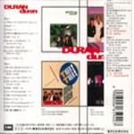 "Duran Duran - 12"" Collection (back cover)"