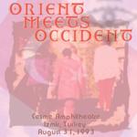 Duran Duran - Cesme Amphitheatre 1993 (cover)