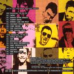 Duran Duran - The Earth (back cover)