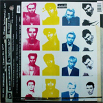 """Duran Duran - Too Much Information 12"""" (back cover)"""