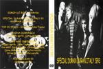 Duran Duran - Special DD Italy 93 (cover)