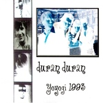 Duran Duran - Yoyogi 1993 (2nd Night) (back cover)