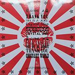 Duran Duran - Bitter As Salt LP (back cover)