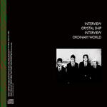 Duran Duran - Greg Kinnear Show (back cover)