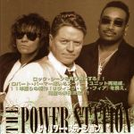 Power Station - Nagoya 1996 (cover)