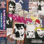 Duran Duran - Medazzaland (cover)