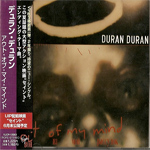 Duran Duran - Out Of My Mind (cover)