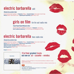 Duran Duran - Electric Barbarella (back cover)